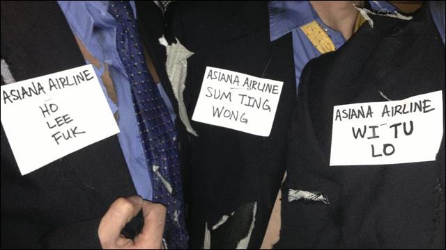 asianapilots_halloween_AAM_names.jpg