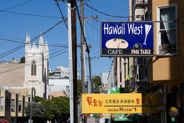 divebar_hawaiiwest.jpg