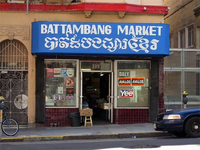 battambang-market-yee.jpg
