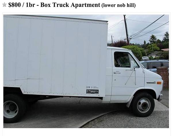 box-truck-2.jpg