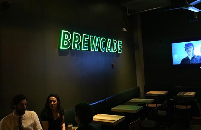 brewcade-main.jpg