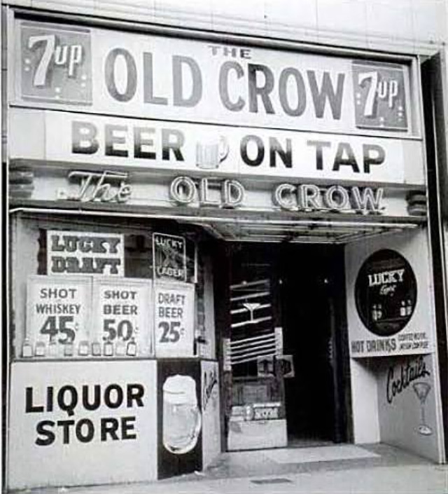 old-crow-bar.jpg