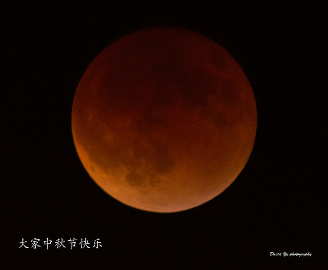 super-moon-eclipse-3.jpg