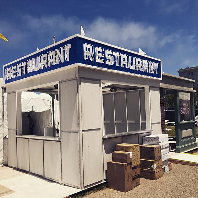 toms-restaurant.jpg