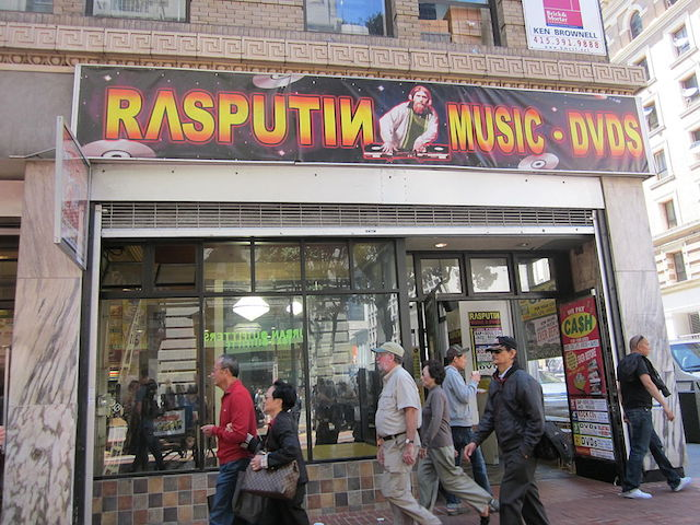 1024px-Rasputin_Music_SF_exterior_1.jpg
