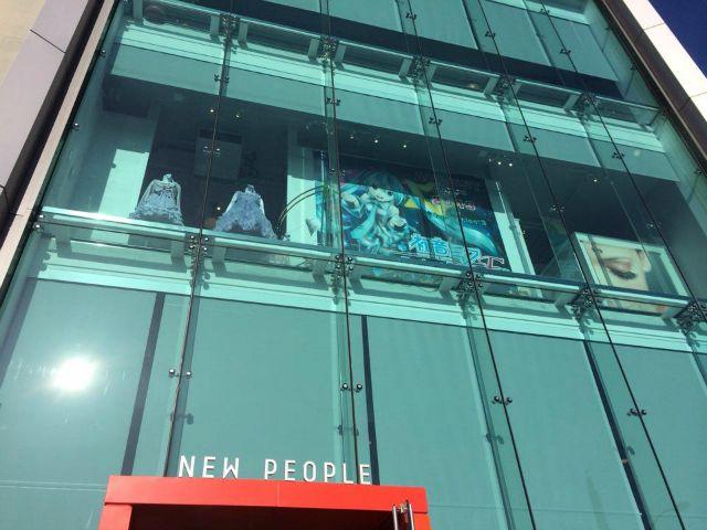 new_people.jpg