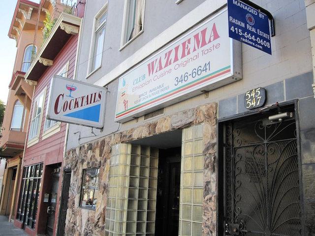 club_waziema_food.jpg