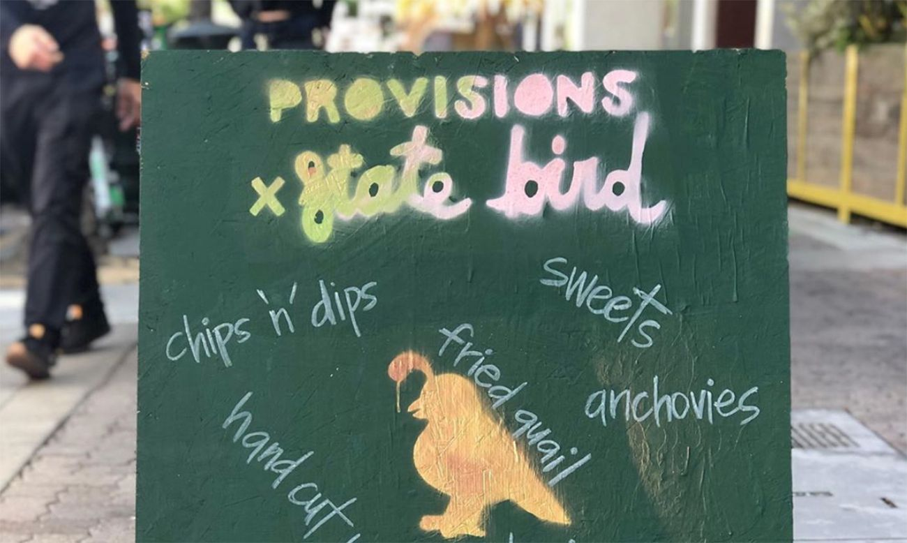 State Bird Provisions Temporarily Closes Due to COVID Exposure; Team Cancels Plans For Lower Haight Vegetarian Spot